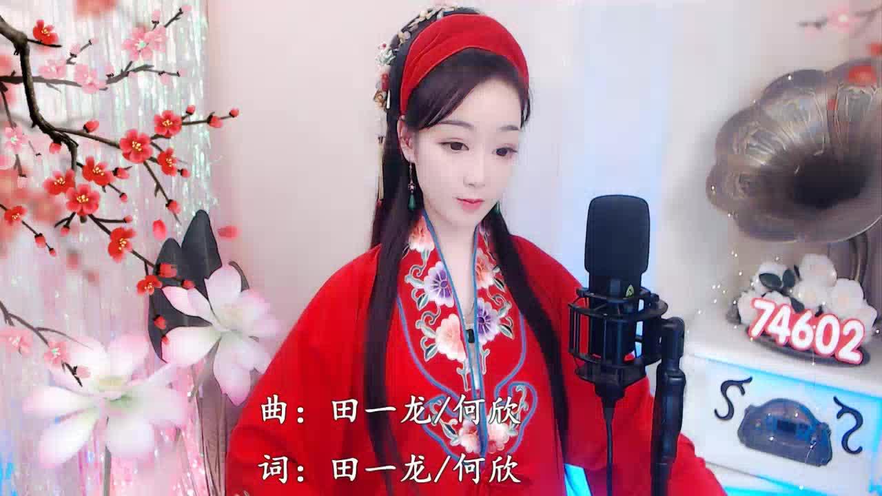 话社田小甜 - 黄梅戏-田小甜2020.09.24
