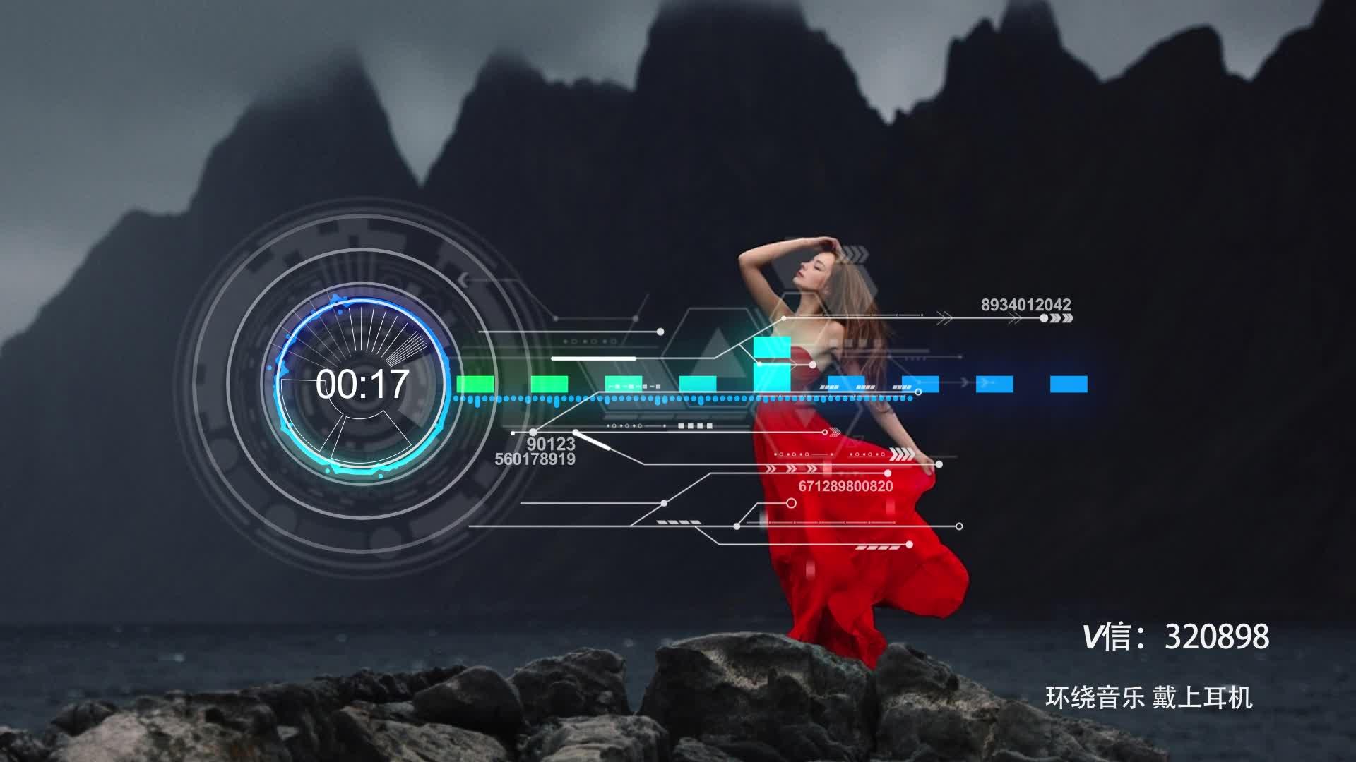 中文3D环绕音乐