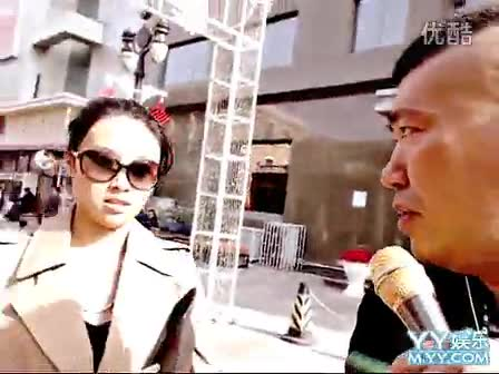 舞帝赵本六天津唐人街户外直播