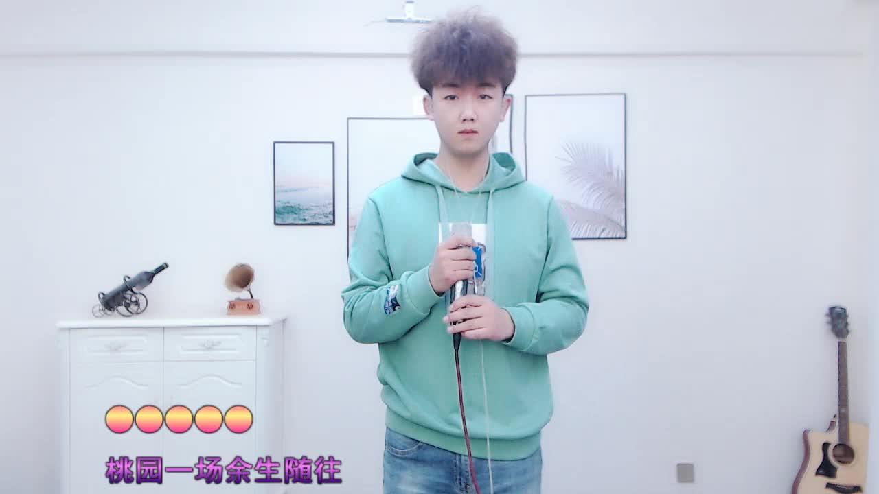 小偉 - 云長-小偉2019.11.13