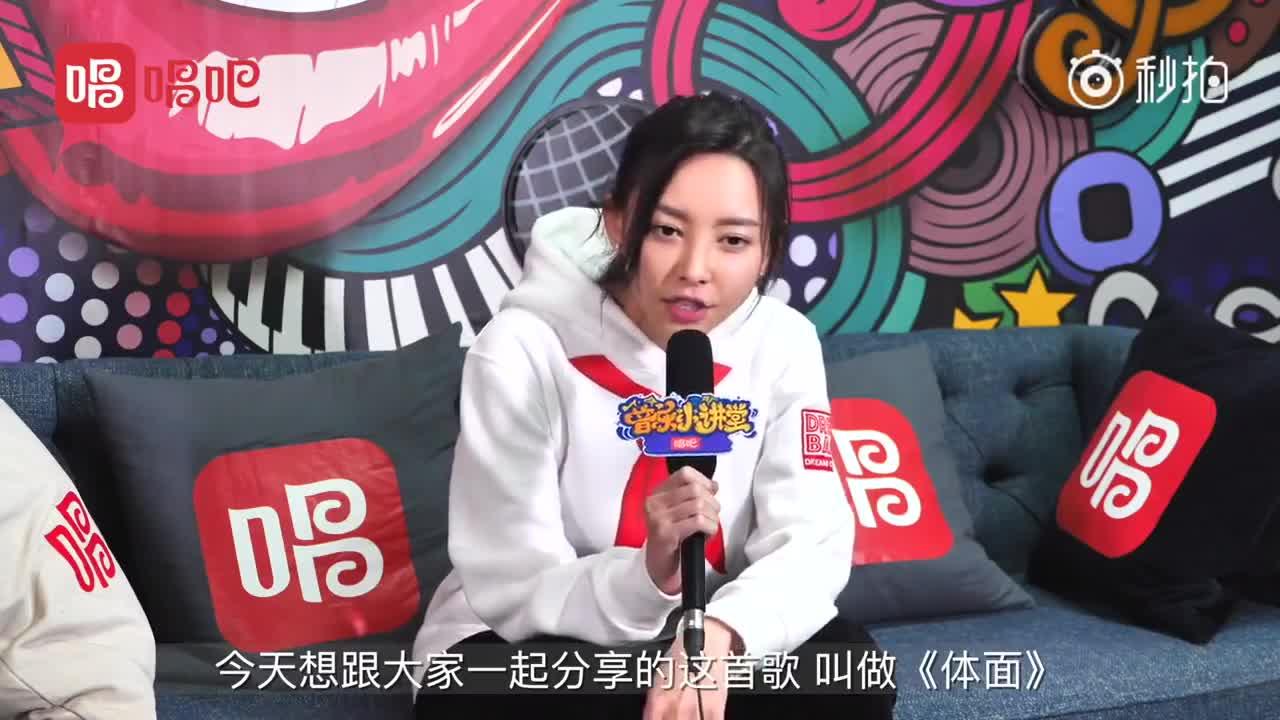【神曲】《体面》于文文邀请你合唱-于文文教你怎么把《体面》这首歌唱体 - 于文文《不直播》酷狗体面记得打榜 - China直播视频