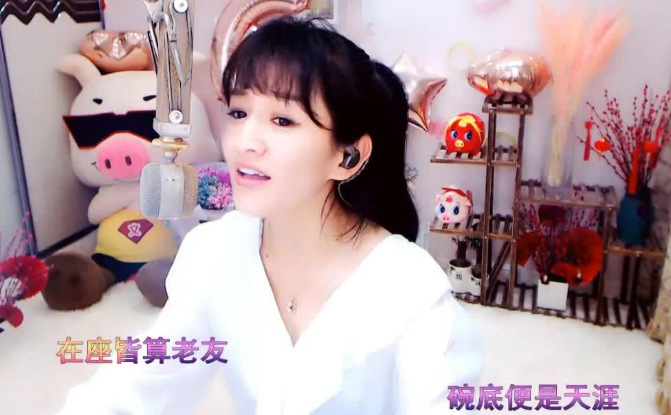 154 - 文er 不謂俠2019.08.15