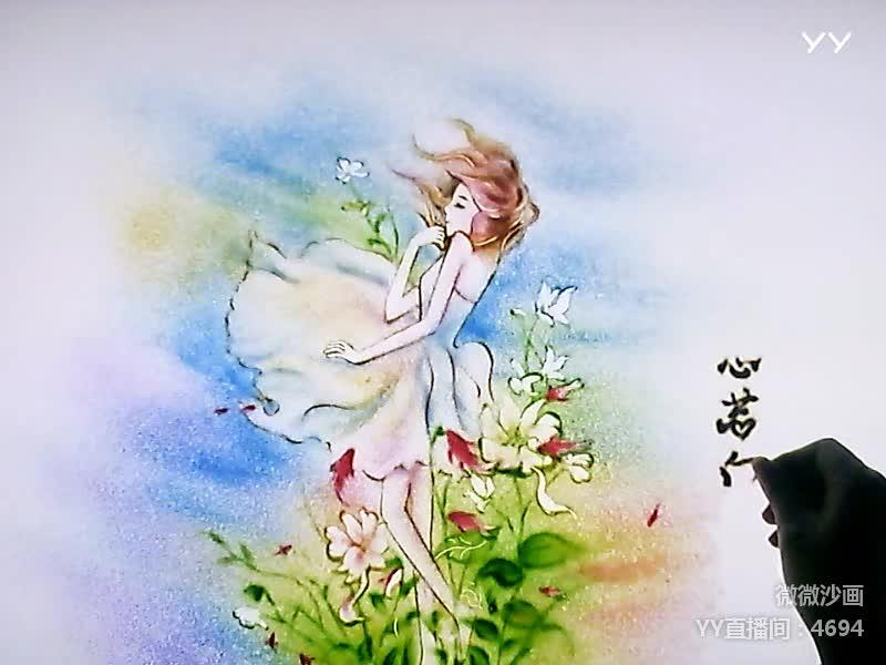 春暖花开 心向阳