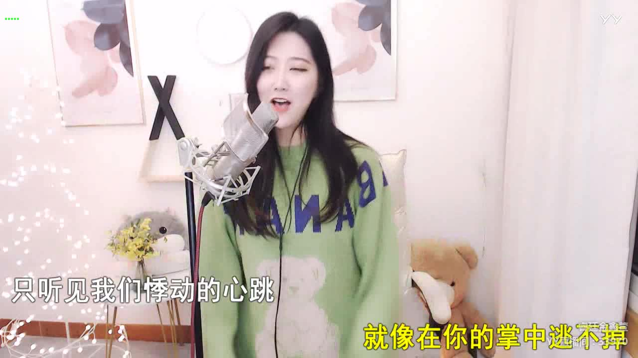 睿廷金鑫萱 - 跟我约会吧 - 萱萱2020.03.31