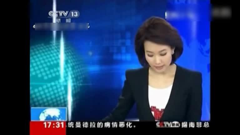 爆笑央视新闻主播口误集锦