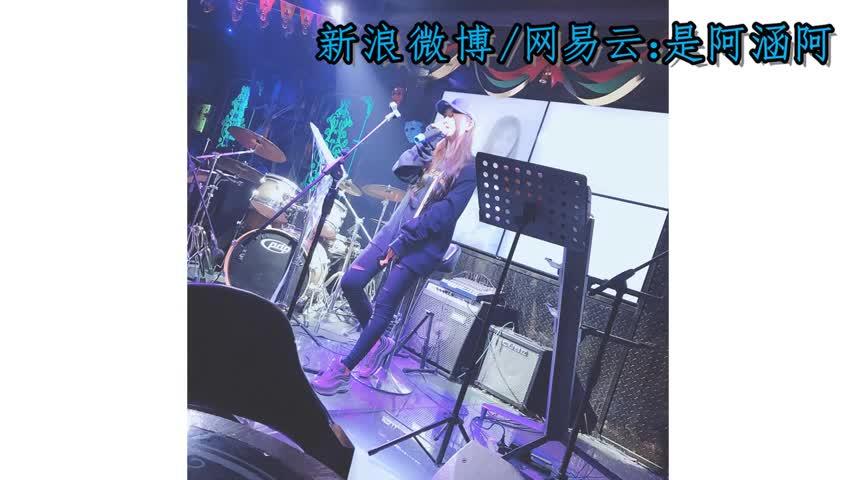 QQ音乐搜索《礼貌一点》阿涵
