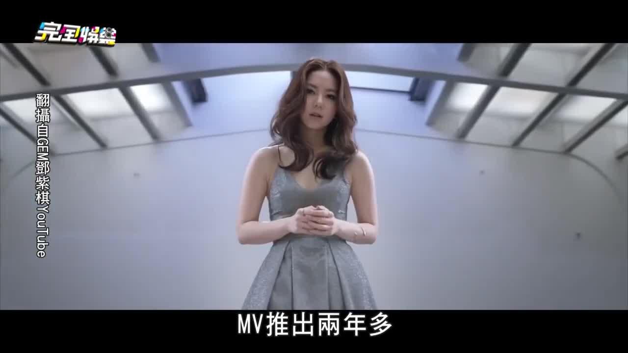 紫棋工作室 - G.E.M.鄧紫棋MV榜單作品光年之外破2億2019.09.14