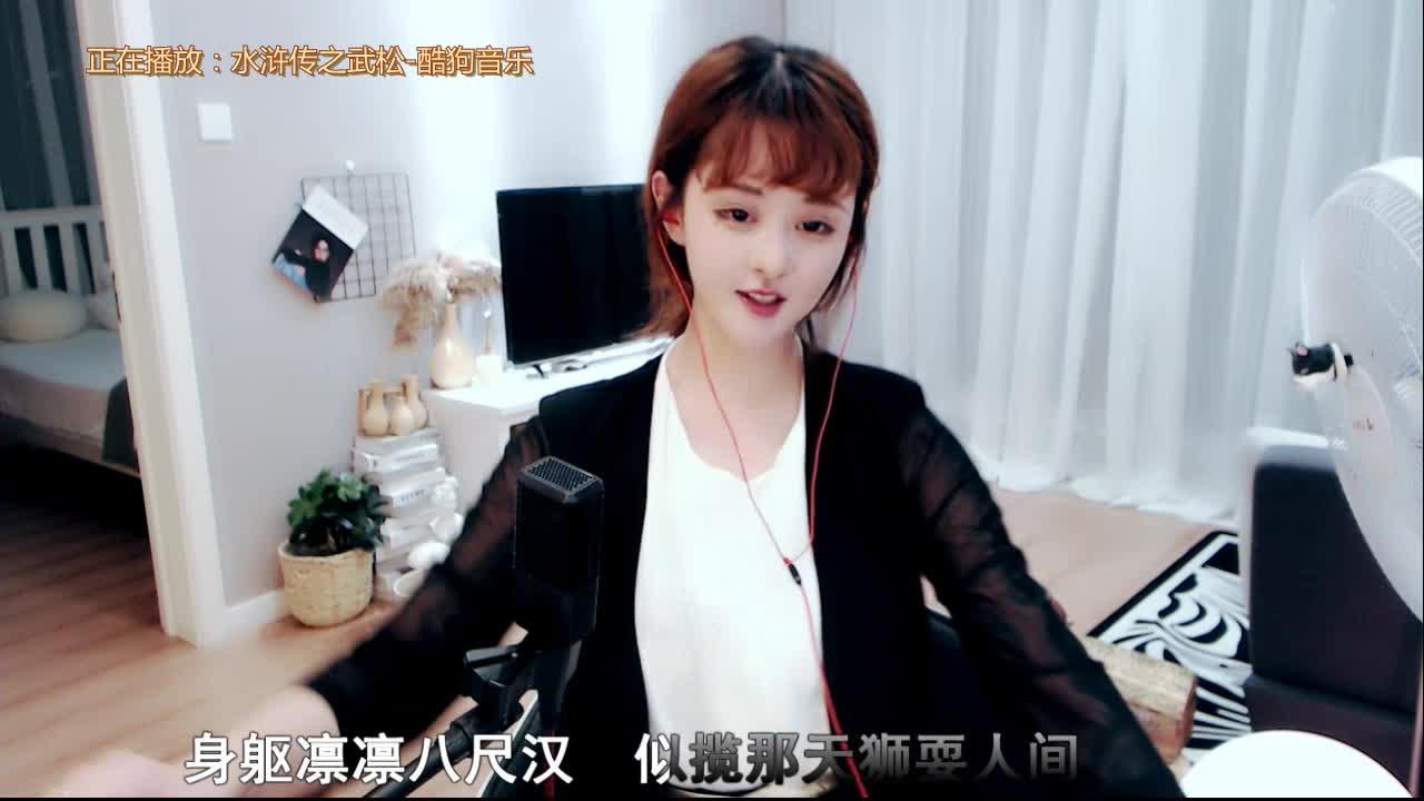 話社寒龍兒 - 原創 水滸傳之武松篇2019.08.08