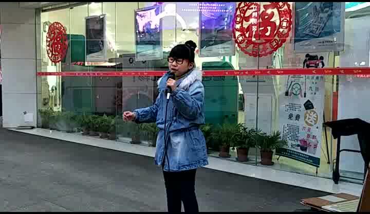 大凉山歌 不要怕 街头小小女歌手 -                      阿勇子月                 2017.03.18
