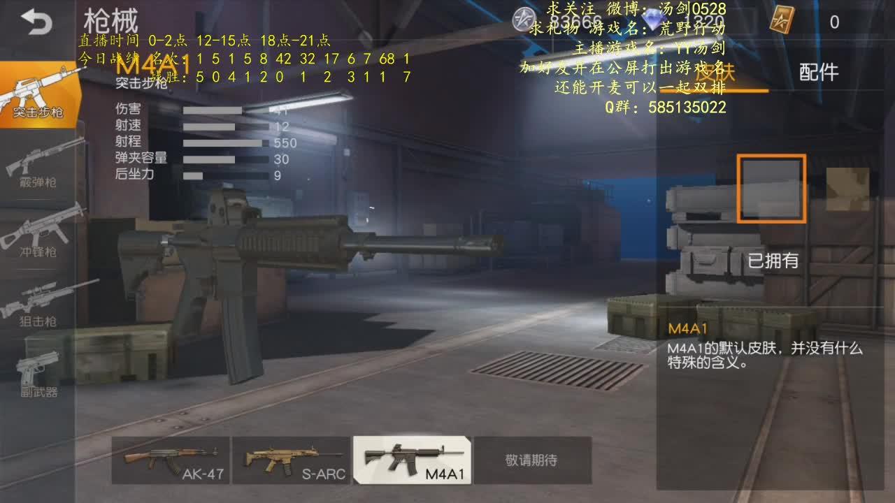 讲解死噶儿与M4差别