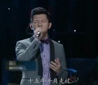 我不是歌手