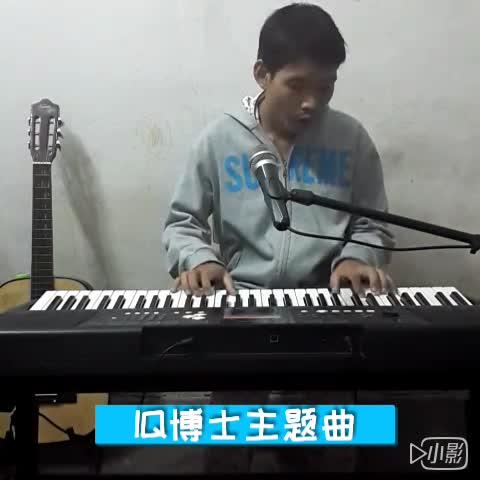 电子琴即兴_IQ博士