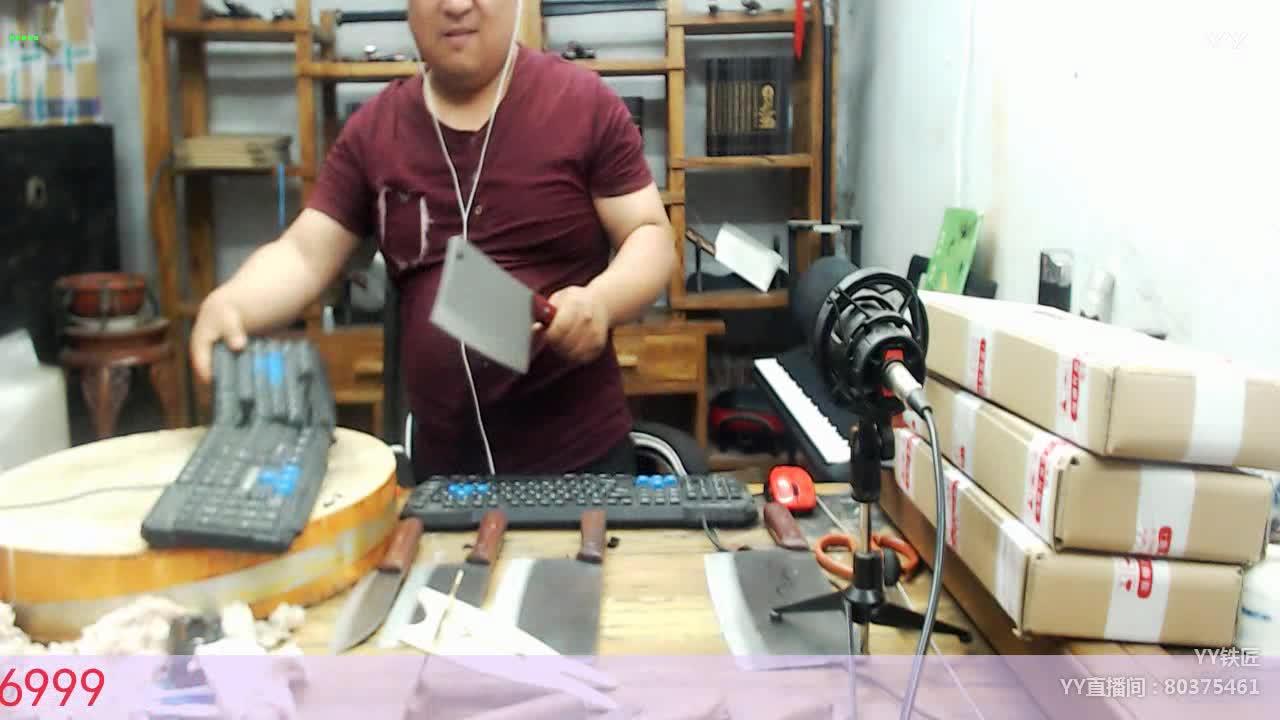 菜刀砍键盘