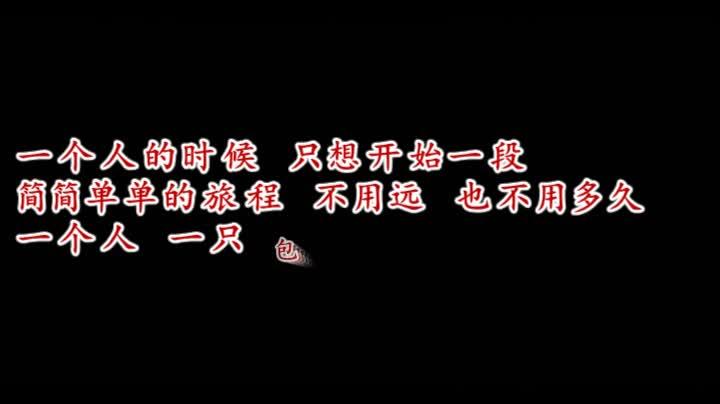 千羽-《悲傷旅行》情感