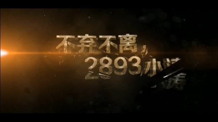 Mc阿哲-君臣令MV -                     2893小涛                2017.07.21