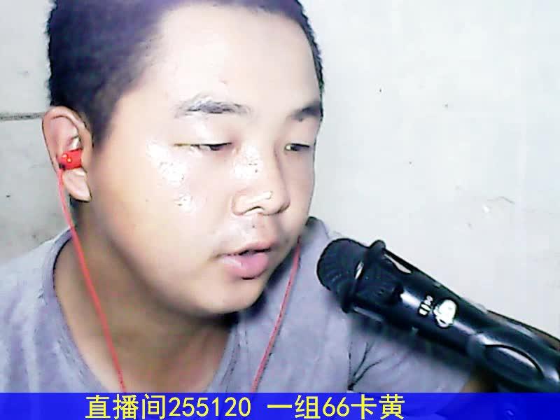 Mc皇尊-奔驰路虎奥迪车 -                     255120皇尊                2017.08.10