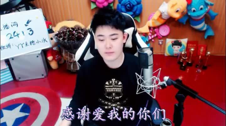 北京烟火男版 -                      小水                 2017.03.29
