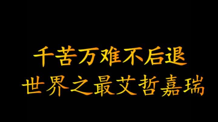 盼哲归2893