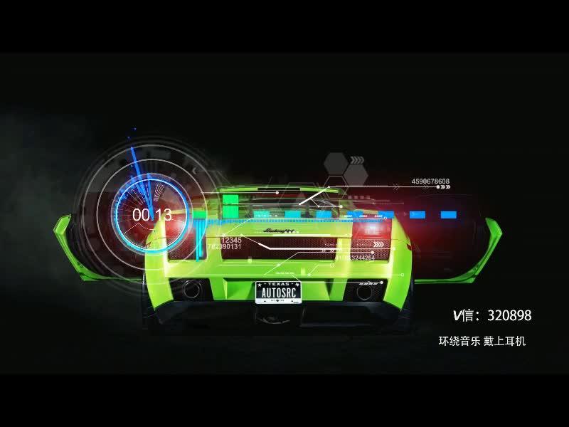 3D环绕-清爽电子