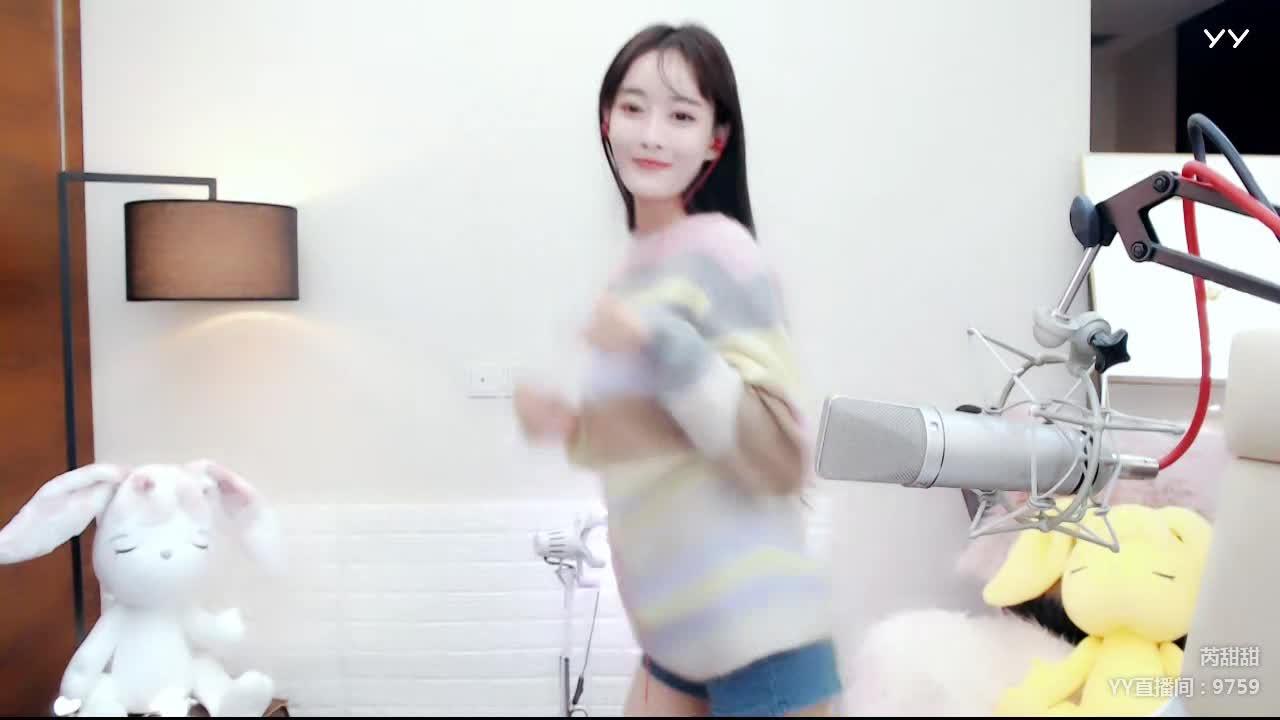 芮甜甜 - 直播互動2019.11.12