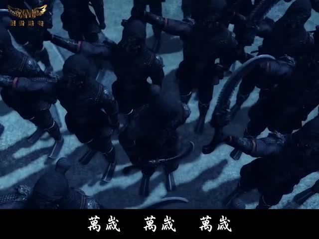 画江湖之不良人 - 原创Mc范小松