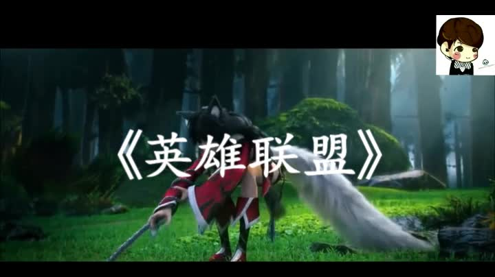 千羽-《英雄联盟》另类搞笑