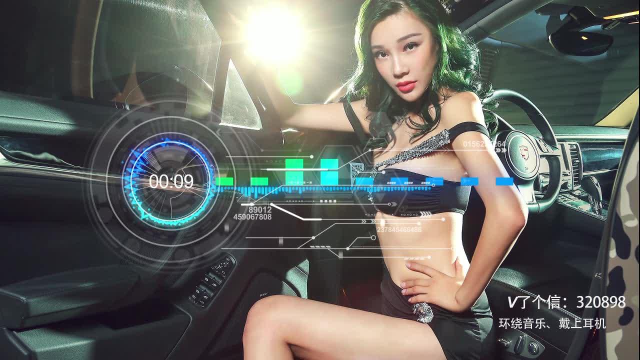 8D环绕-炸场大据 -                     环绕音乐,戴上耳机                2017.04.25