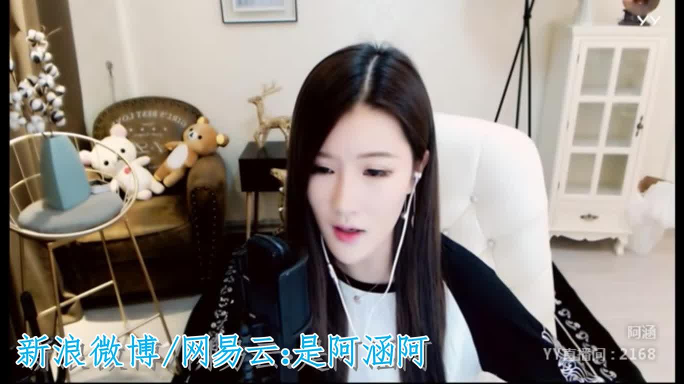 备爱阿涵钢琴简谱