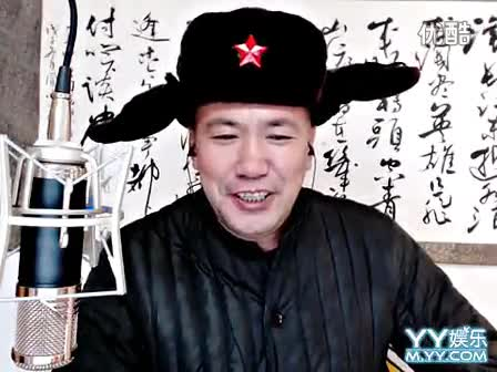 舞帝赵本六搞笑直播