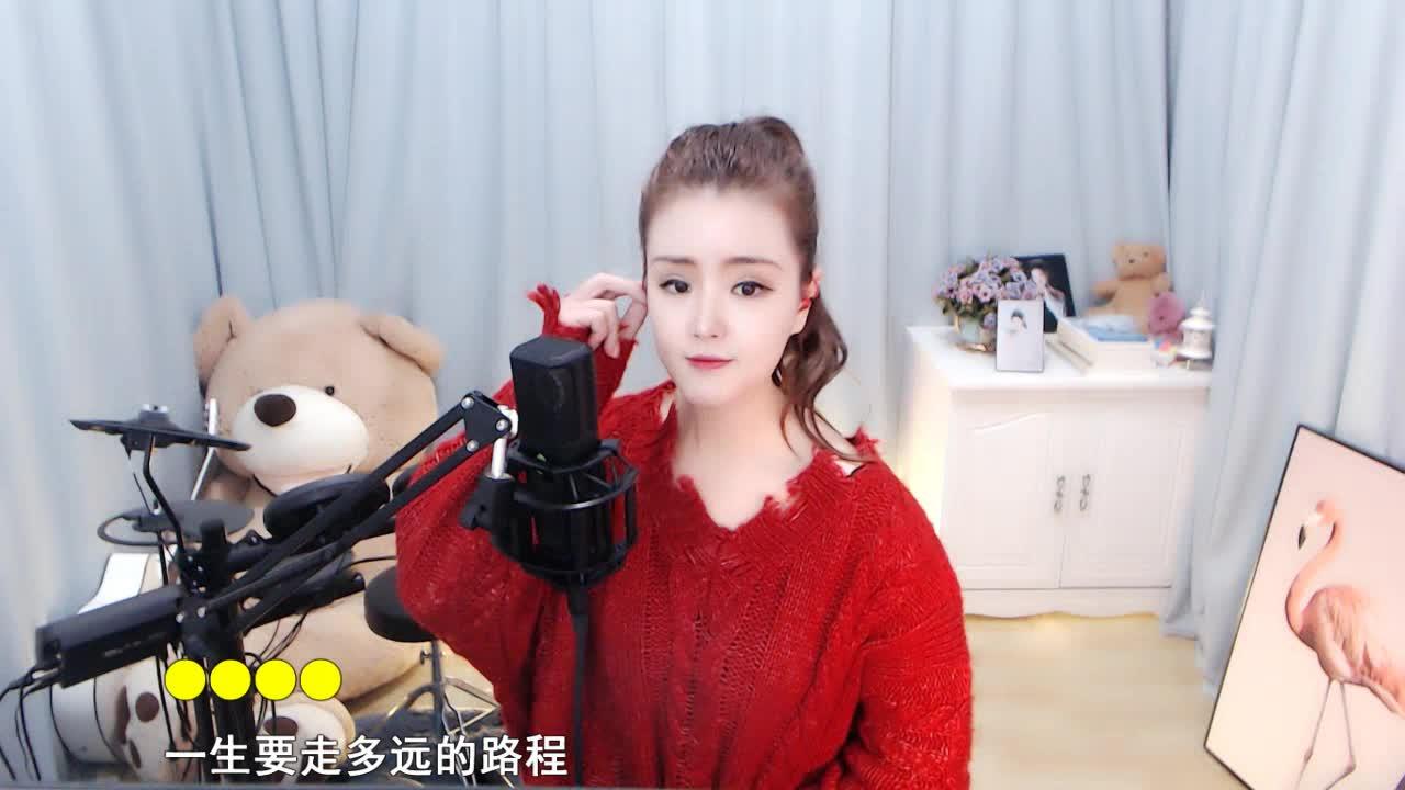 筱胖晨-光辉岁月国语版