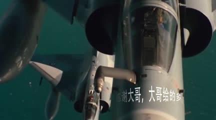 杨爽战斗机
