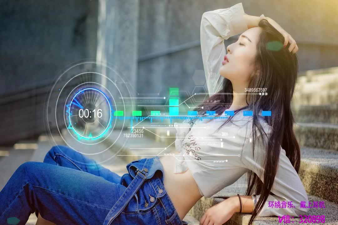 3D环绕-唯美女声 -                     环绕音乐、戴上耳机                2017.07.21