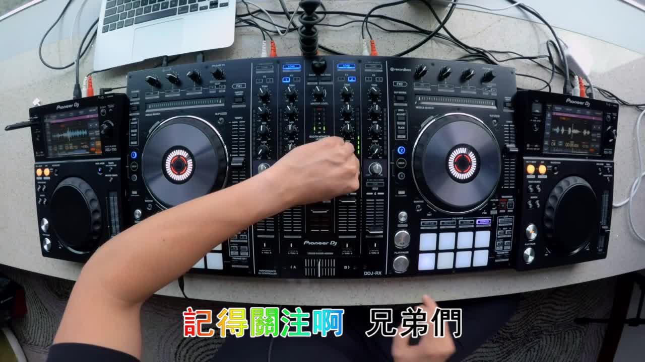 DJ勇少-DJ舞曲打碟混音正面视角
