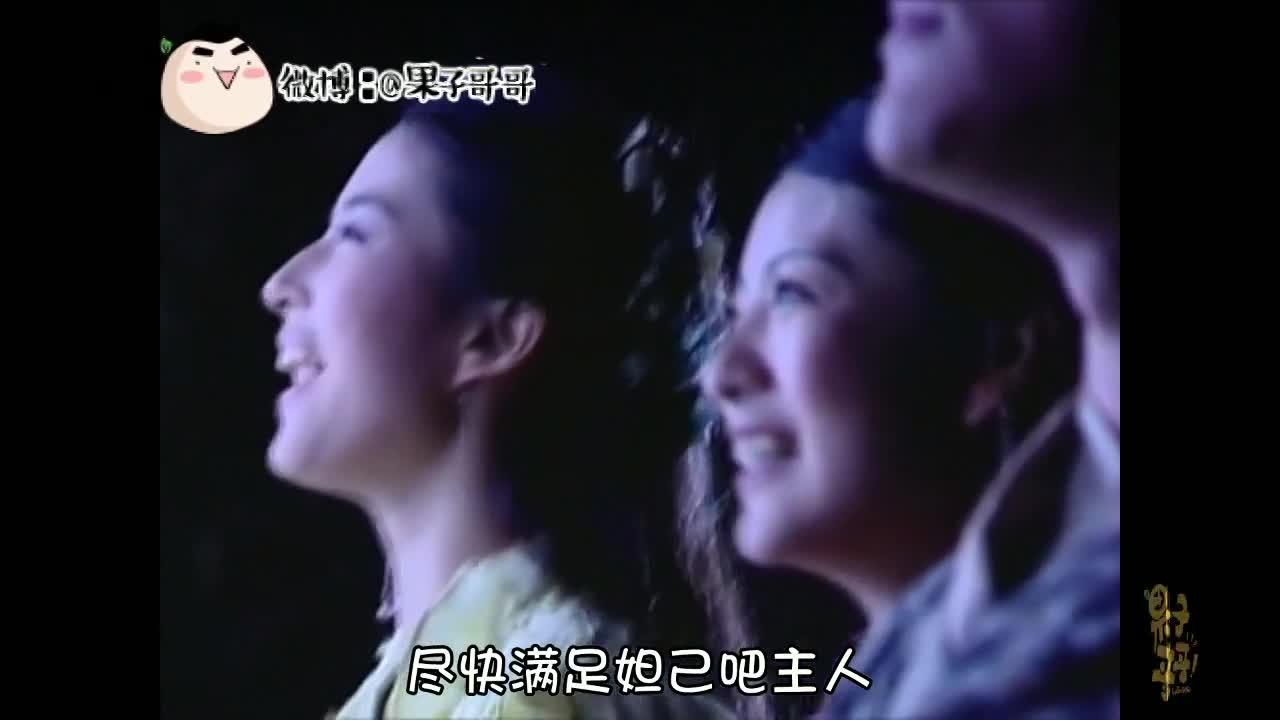 仙剑奇侠传搞笑版 - 王者农药mv -                     䒽葒輝                2017.08.22
