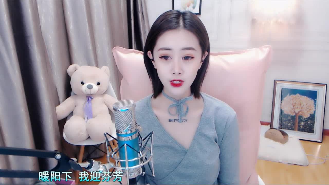 368丁妍 - 橋邊姑娘2020.01.03
