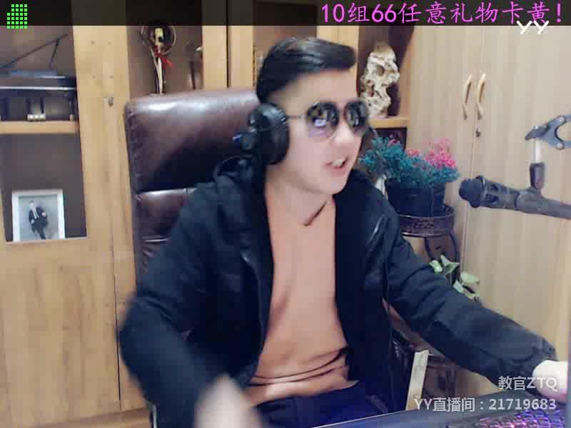 教官ZTQ——《凤舞九天》