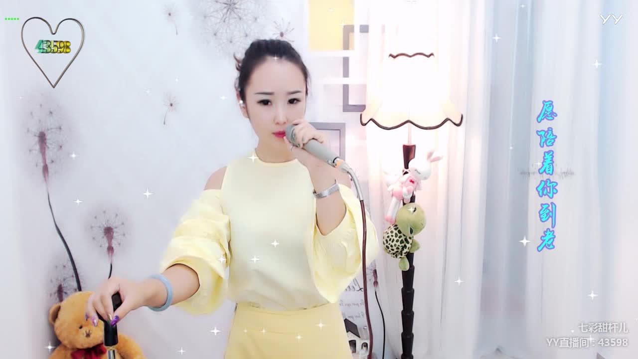 七彩甜杆儿 - 南城花落2019.06.14