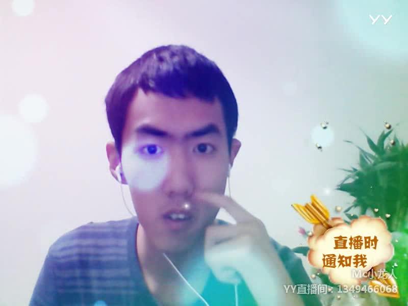 【神曲】日不落 - Mc天中 - IR直播视频
