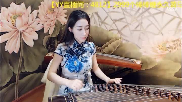 《云水禅心》古筝 -                      小薇                 2017.03.20