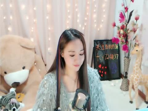 皮皮虾我们走 -                      刘老根甜心                 2017.03.29