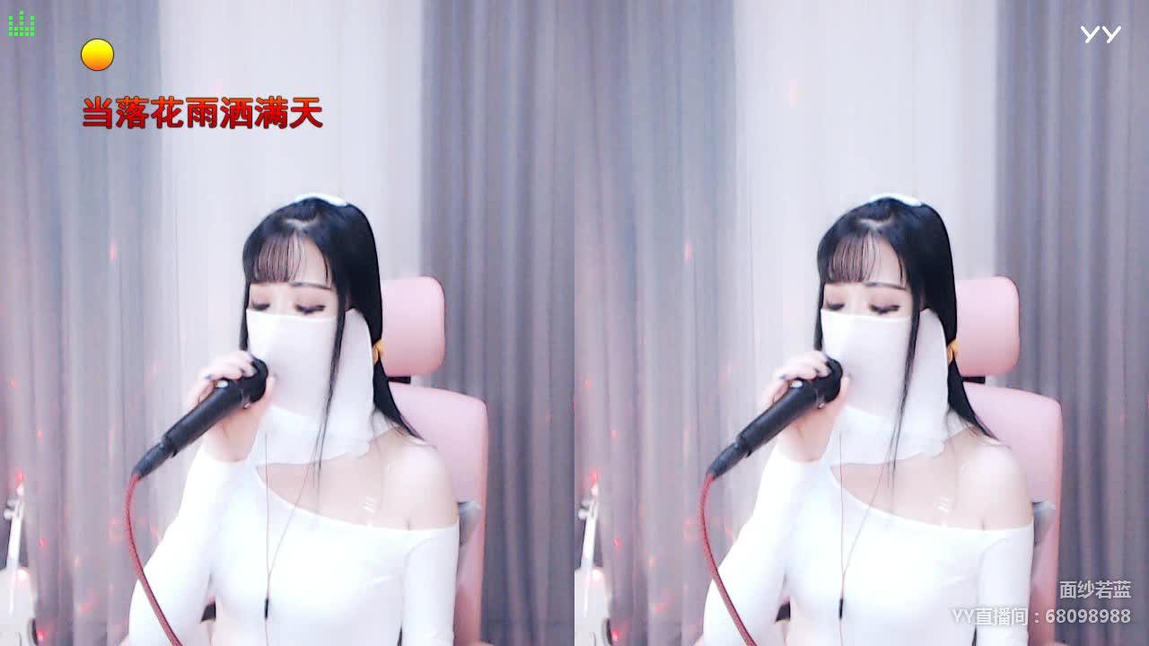 醉千年-若蓝歌曲