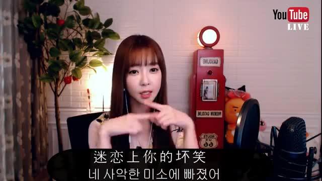 《学猫叫》中韩双语版-韩素雅