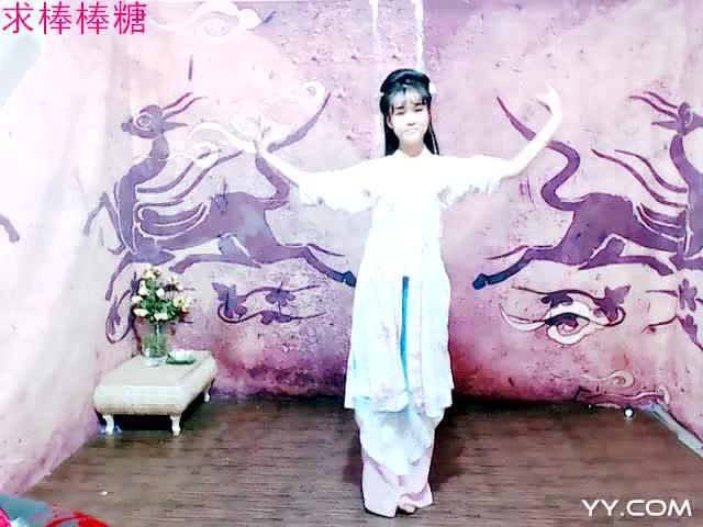 YY27225舞蹈名字未定