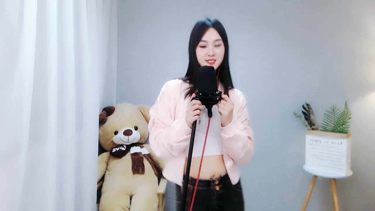 芯兒 - 酒醉的蝴蝶2020.02.17