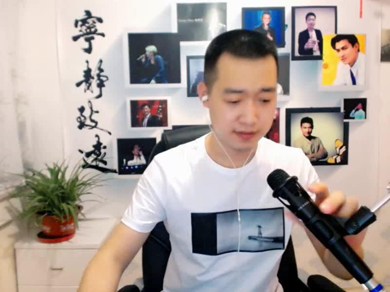 九百九十九朵玫瑰 -                     陕北小马哥                2017.07.21