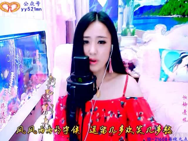 21608漫妮《真爱别走》每晚九点与你相约 -                     漫妮神曲                2017.08.24