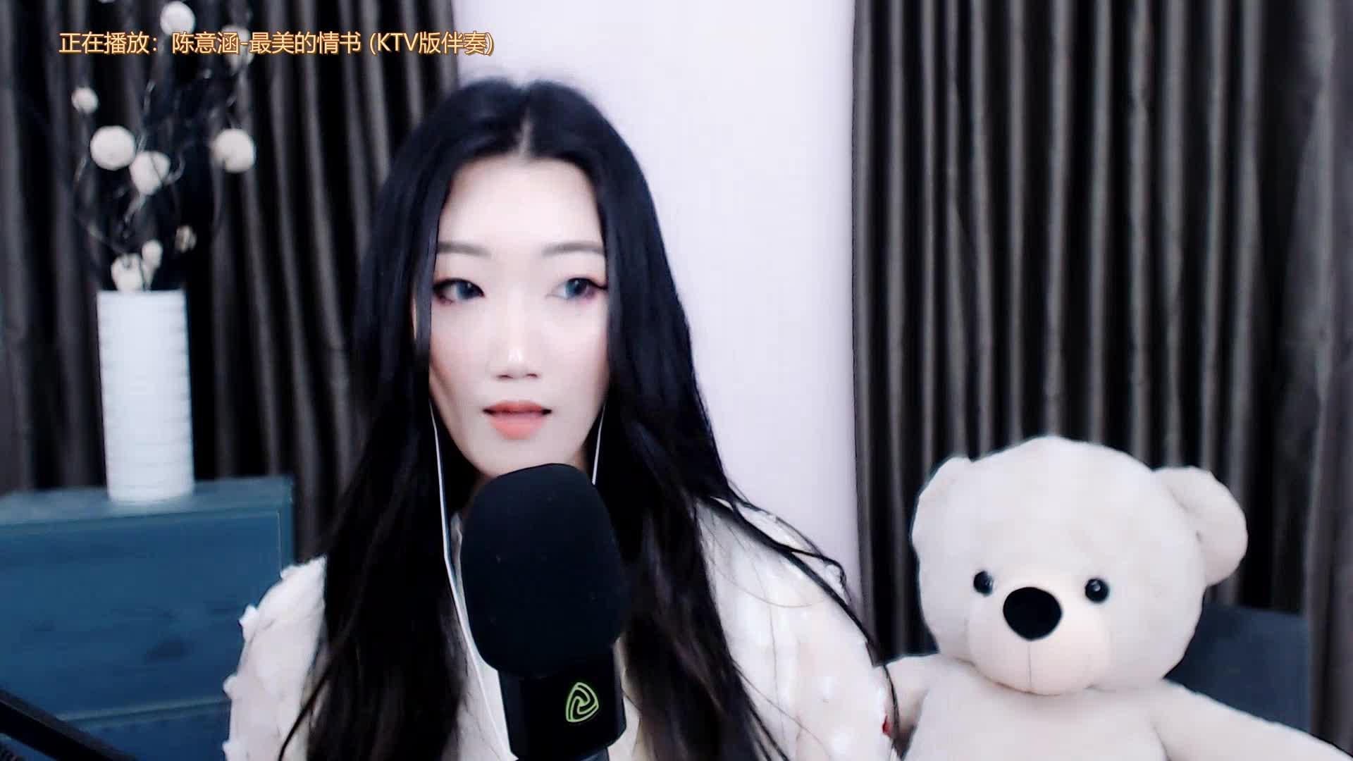 D.M樂兒 - 最美情書2020.04.24