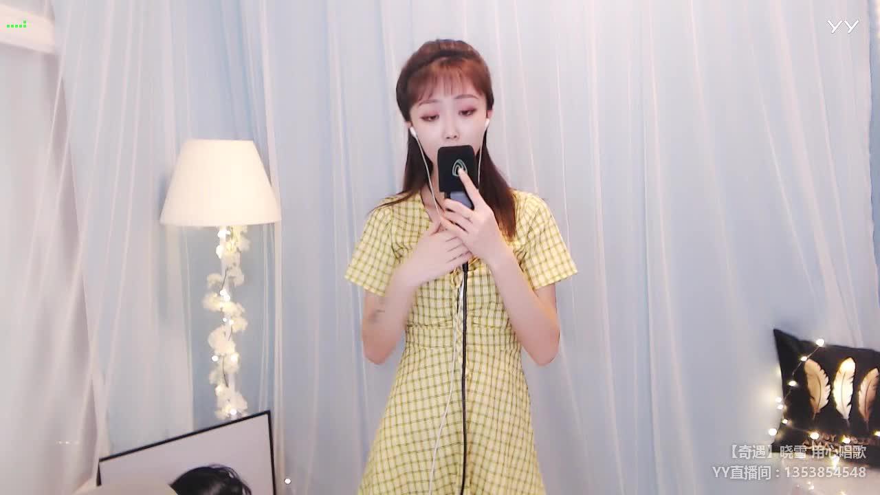 【奇遇】晓雪 用心唱歌 - 这一生关于你的风景2020.01.07
