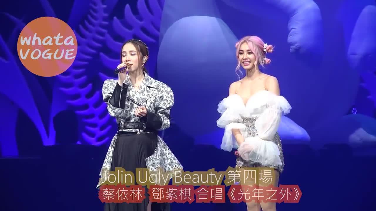 邓紫棋 - G.E.M.邓紫棋蔡依林光年之外2020.01.12