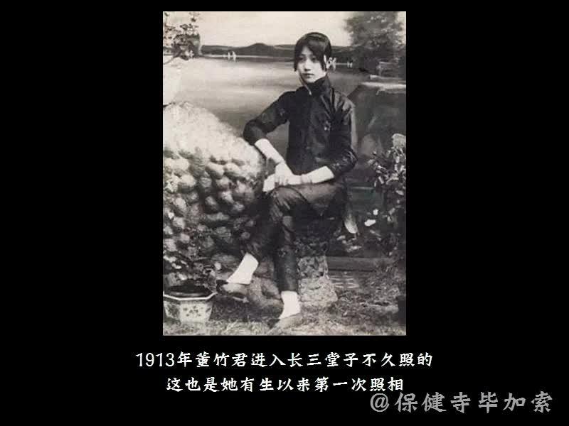 她做过jn、中途婚变,却让杜月笙敬她三分、周总理热情接见。。